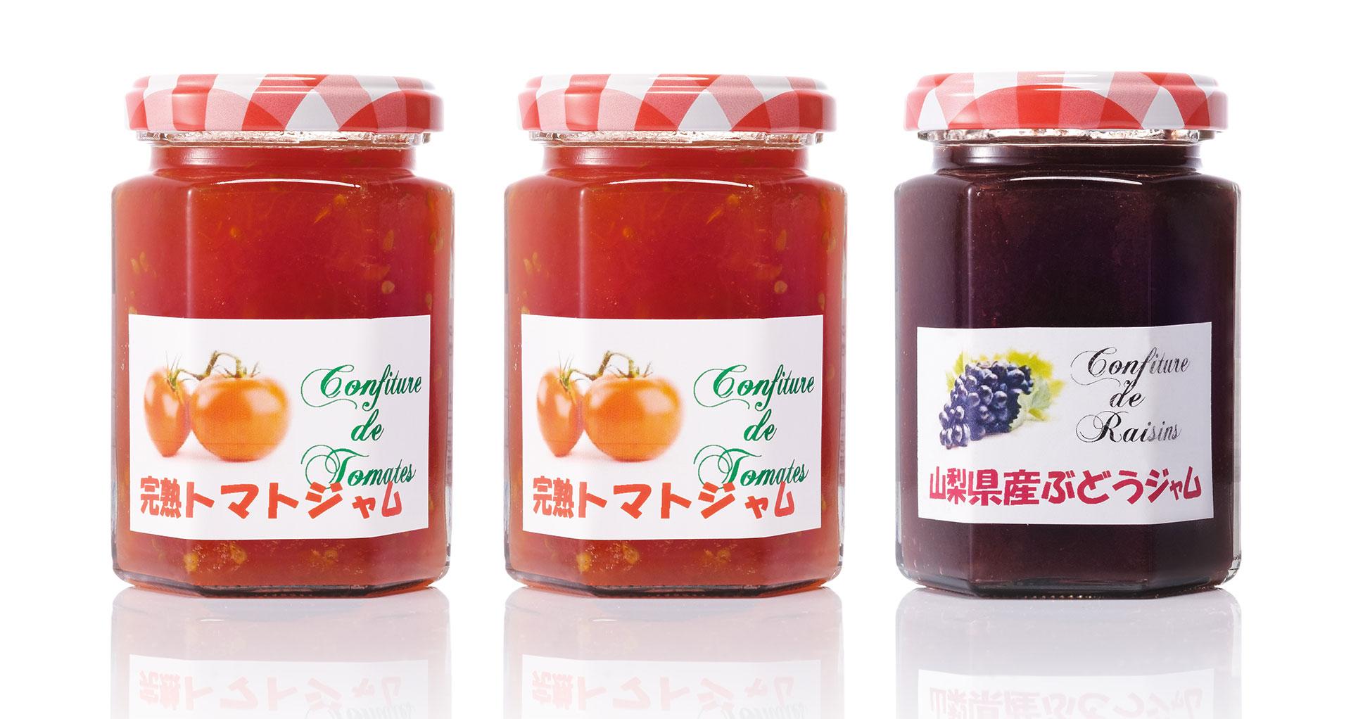 トマト・ぶどうジャム3本セット